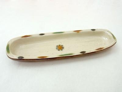 茂生 舟型皿