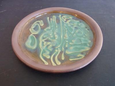 茂生 平皿7寸 緑イッチン