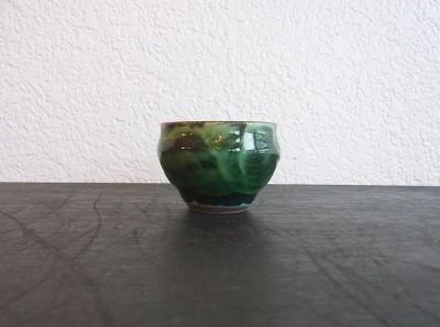 福田 ぐいのみ 緑