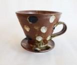 茂生 コーヒードリッパー
